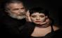 """""""Para tão longo amor"""" inaugura o Teatro Morumbi Shopping"""