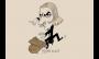 """Segundo programa da série """"Liszt: do Poema ao Piano"""""""