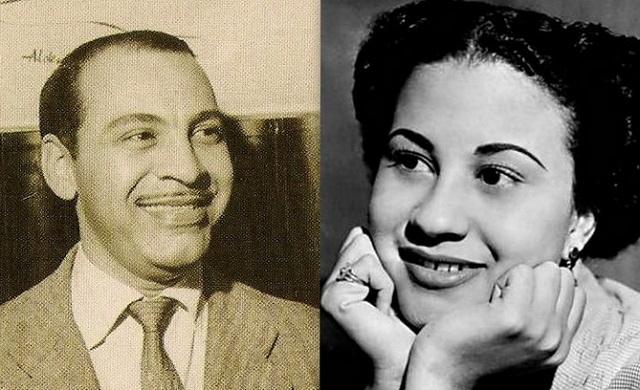 Dolores Duran e Ribamar